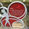 贵州贵阳标识标牌制作