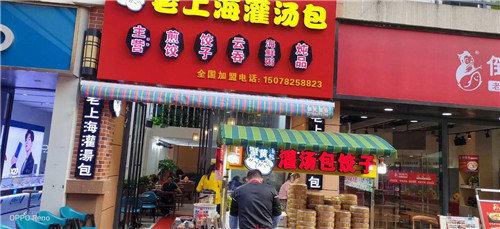 柳州遮阳蓬公司地址