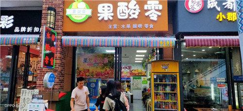 柳州伸缩遮阳蓬厂家地址
