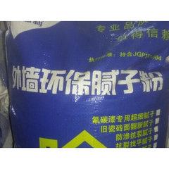 福州腻子粉生产厂