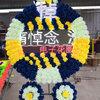 贵州电子花圈厂家