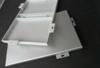 贵州铝单板的安装方法