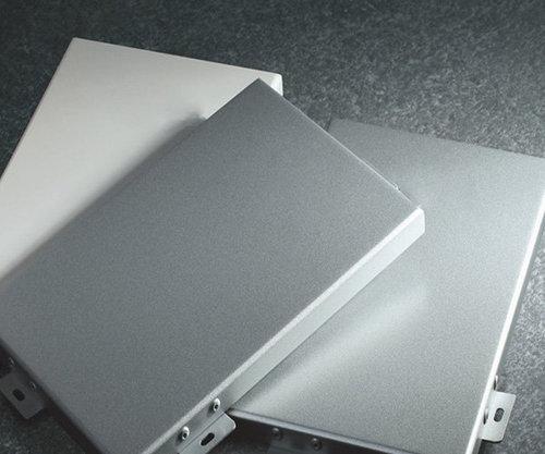 貴州鋁單板廠家價格