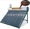 一体承压太阳能热水器;彩钢承压太阳能