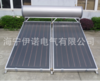 一体平板承压型太阳能热水器