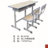 贵州学校课桌批发