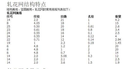 QQ%E6%B5%8F%E8%A7%88%E5%99%A8%E6%88%AA%E5%9B%BE20200904170111.jpg
