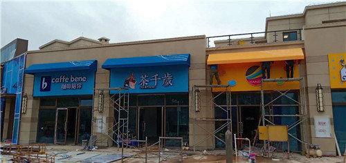 广西遮阳蓬公司电话号码