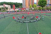 """2020龙里第三中学10天""""国防教育""""军训圆满结束"""