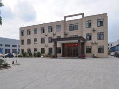 绍兴市飞跃机电有限公司