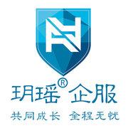 紹興玥瑤知識產權代理有限公司