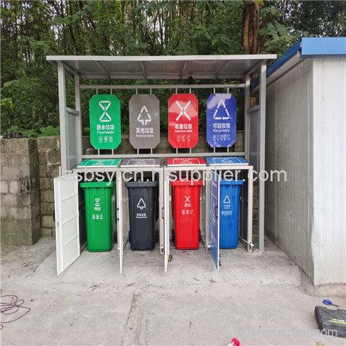 广西垃圾分类亭
