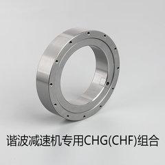 諧波減速機專用CHG(CHF)組合