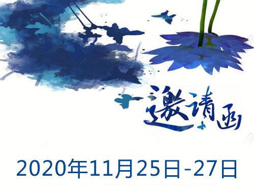 展會預告:第二十六屆上海國際加工包裝展我們誠邀您的到來