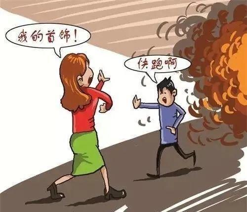 發生火災時應該如何逃生