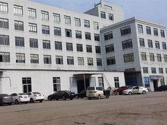 嵊州市发达钢材有限公司