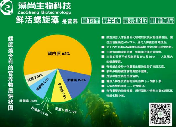 %E5%BE%AE%E4%BF%A1%E5%9B%BE%E7%89%87_20201216132236.png