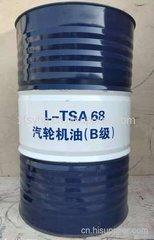 昆侖L-TSA68汽輪機油B級