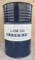 昆侖L-HM100抗磨液壓油(高壓)