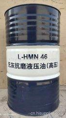 無灰抗磨液壓油(高壓) HMN46