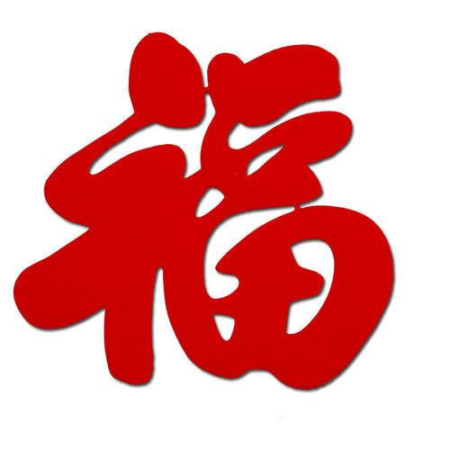 2021年广西千赢国际安卓手机下载管业有限公司春节休息通知!