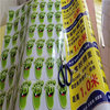 柳州印刷公司电话