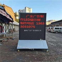 柳州广告制作