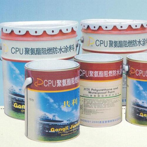 聚氨酯阻燃防水涂料
