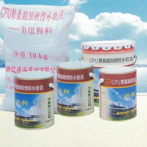 聚氨酯阻燃防水膠泥