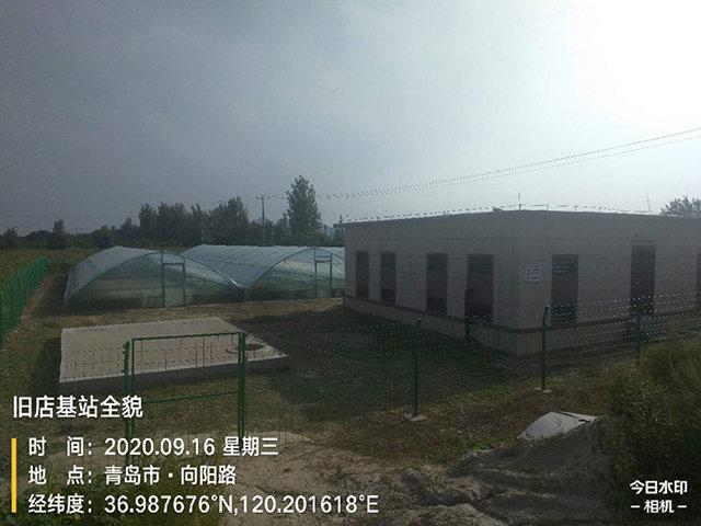 HNPD0006_202011201358525986.jpg