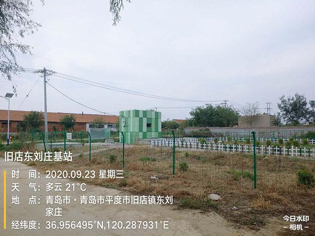 HNPD0013_202011201407570856.jpg