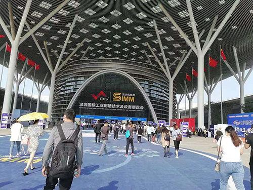深圳國際工業制造技術及設備展覽