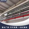 湖南成品支架厂家 成品支架安装 成品支架规范要求