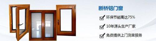 陕西断桥门窗厂家提示封阳台切记不要做这几种窗!