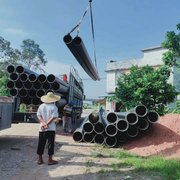 自治区水利厅乡村建设用管