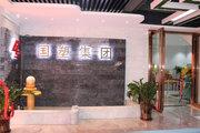 广西千赢国际安卓手机下载集团总公司大厅