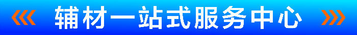 weixintupian_20210621103047.jpg