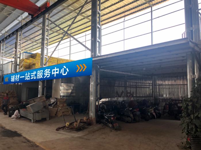 weixintupian_20210621103050.png
