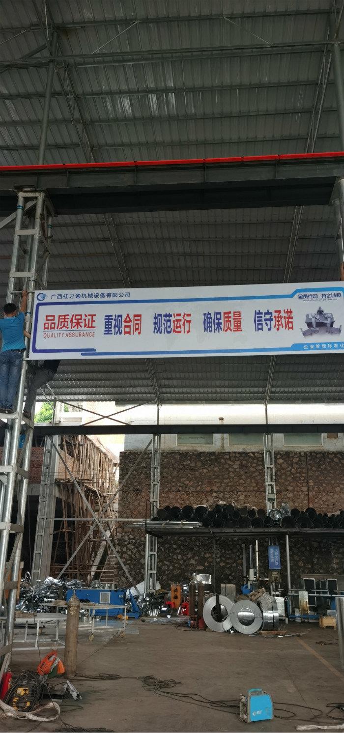 weixintupian_20210621102920.jpg