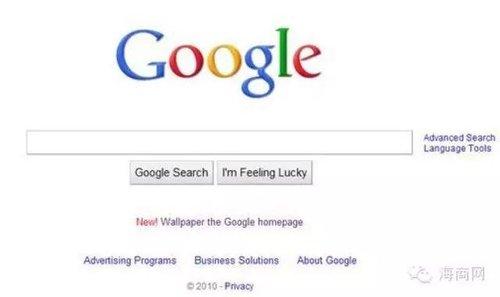 """用Google搜索国外客户的23招""""黄金技"""""""